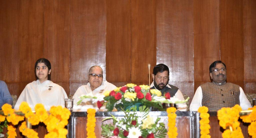 Mumbai- Sister BK Shivani Addresses the Maharashtra Vidhan Sabha
